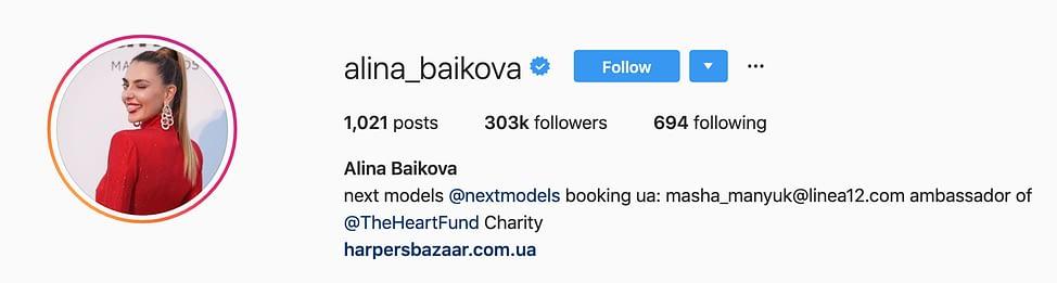 @alina_baikova